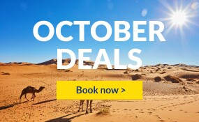 Tunisia October holidays