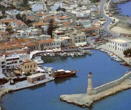 Reis på ferie til Rethymnon