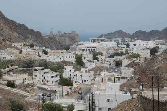 Muscat Holidays