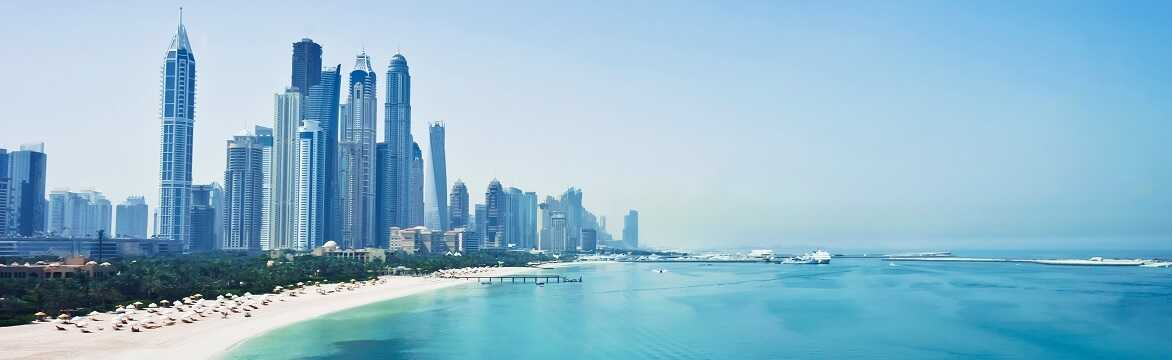 United Arab Emirates Holidays
