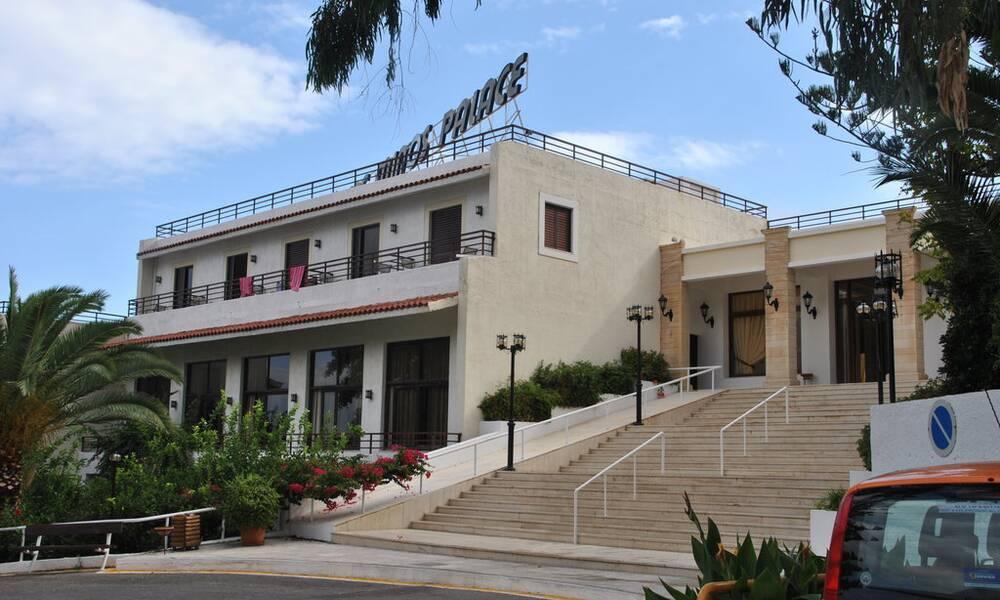 All inclusive deals to puerto rico