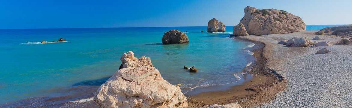 Semester Paphos