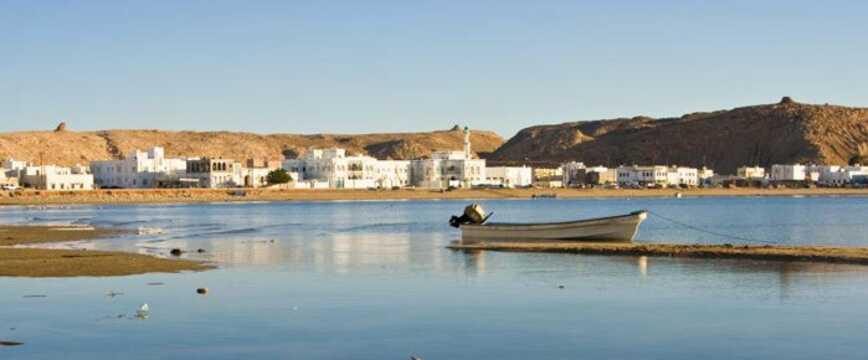 Semester Oman